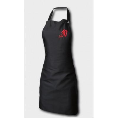 KAI  Shun chef's apron