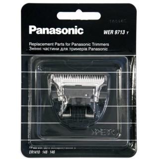 PANASONIC blade for clipper  ER1410/ER1411,